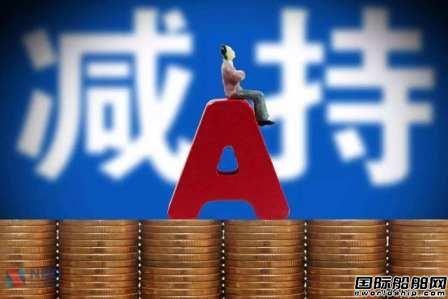 """中船防务:中船集团拟减持6%股份""""套现""""超过30亿元"""
