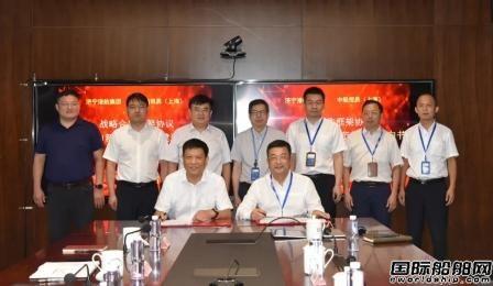 济宁港航集团携手中船贸易上海公司建造LNG动力船