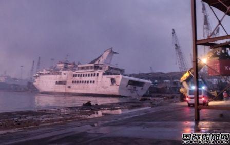 黎巴嫩港口大爆炸后,一艘邮轮沉没!
