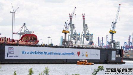 55人确诊!Blohm+Voss船厂爆发群体感染事件