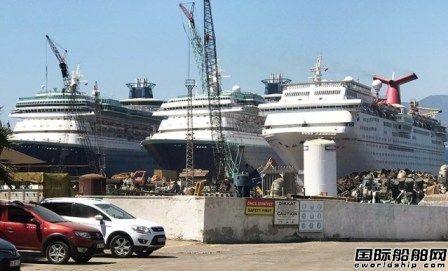 嘉年华集团将两艘邮轮送往土耳其回收拆解