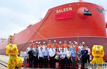 KCC获绿色贷款为扬子江船业在建2艘化学品组合船融资