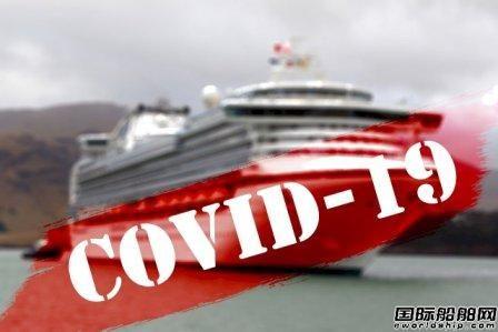 CLIA宣布继续延长美国邮轮停航时间至10月底