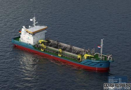 Kooiman Marin获一艘挖泥船设计建造订单
