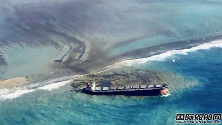 """日本散货船触礁漏油,毛里求斯进入""""紧急状态"""""""