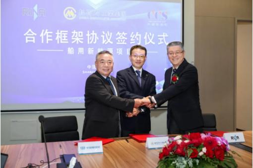 招商工业与RINA、CCS签署船用新能源项目技术合作协议