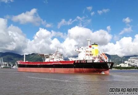 """珠海港集团新建22500吨散货船""""高栏306""""首航"""