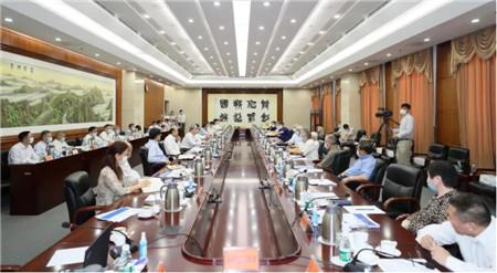 中国船舶集团科学技术委员会正式成立