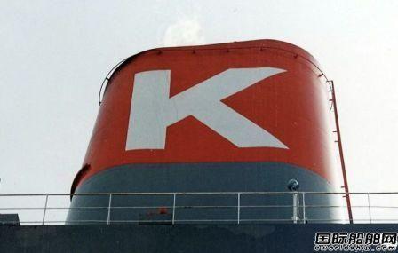 川崎汽船计划在未来5年削减超过50艘船