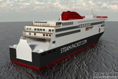 现代尾浦造船获欧洲船东客滚船订单