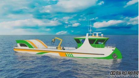 七〇四所获水上环保船纯电池动力系统供货合同