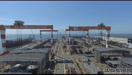 108人确诊!日本第二大船企JMU旗下船厂确诊人数持续增加