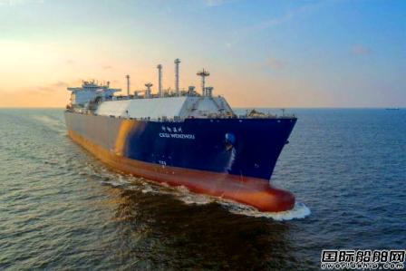 上海中远海运重工首获17.4万方薄膜型LNG船修理订单