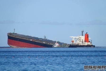 日本触礁散货船漏油面临断裂风险或引发生态危机