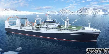 七�一所武船院中标新型南极磷虾捕捞加工船设计项目