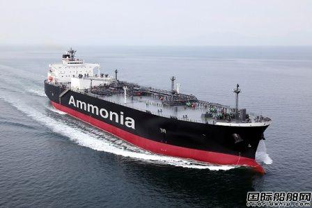 日本船企合作研发氨燃料动力船和液氨运输船