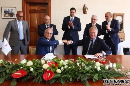 地中海邮轮将与Palumbo集团合资经营马耳他船厂