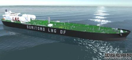 住友重工中型LNG双燃料油船获原则批复