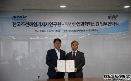 韩国船企合作研发环保船用设备海上试验验证平台