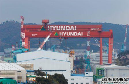 抢占制高点!韩国造船业加快绿色能源技术研发步伐