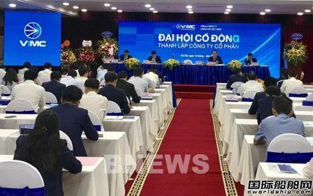 越南国家航运公司将改为股份公司并更名VIMC