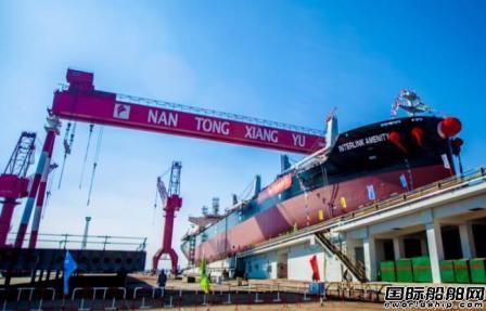 """象屿海装再获3艘""""新海豚""""型63500吨散货船订单"""