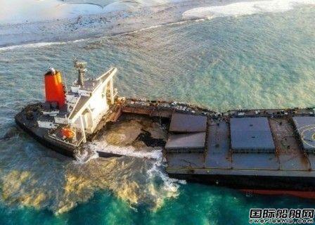 毛里求斯触礁散货船断裂残余重油恐外泄
