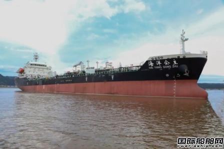 """""""OK林""""栽了?中国船厂为在建船急寻新""""买家"""""""