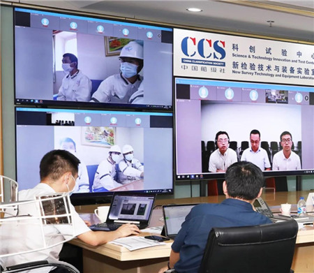 中国船级社与新加坡海事及港务局召开实时远程年度检验演示会