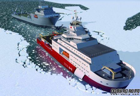 加拿大船厂将建破冰研究中心研究发展北极破冰船技术