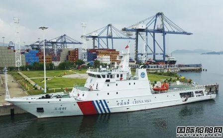 """我国首艘油电混动海上执法船""""深海01""""轮交接入列"""