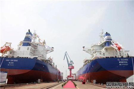 16艘!新大洋造船再获老客户新船订单