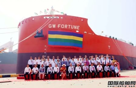 中船澄西交付金威船务第二艘55600吨化学品船