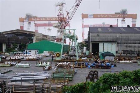 JMU旗下船厂因群体感染事件停工半月后重新开工
