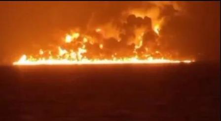 14人失踪!长江口外水域两船相撞一船起火