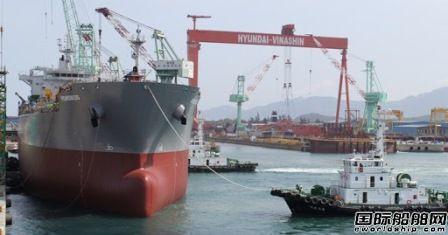 Hyundai Vinashin上半年交付7艘船完成预定目标