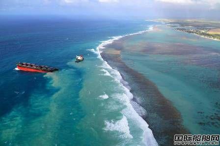 船长大副被抓!毛里求斯触礁散货船最新进展