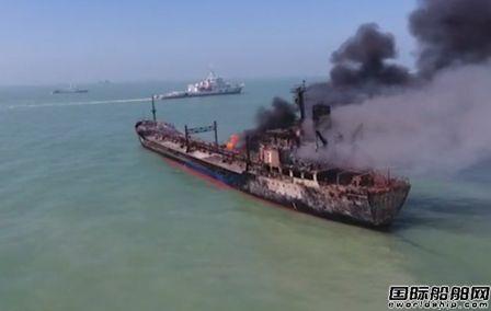生还希望渺茫?长江口外撞船事故后续