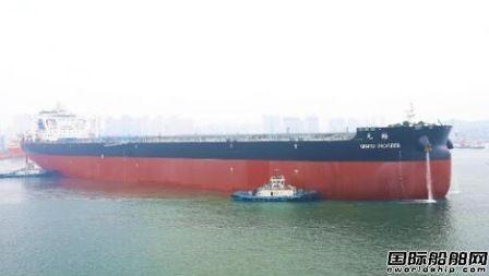 裕民航运宣布年内接收北船重工建造2艘VLOC