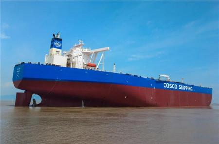 """舟山中远海运重工VLCC""""远山湖""""轮扬帆远航"""