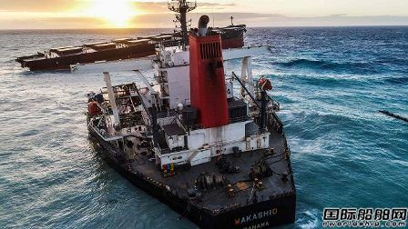触礁船船长认罪:蹭网是想了解疫情?