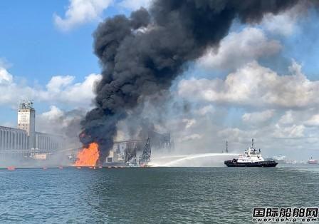 美国一艘疏浚船撞天然气管道引起爆炸2人死亡