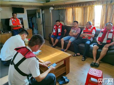 突发!珠江口一货船遇险4名船员全部获救