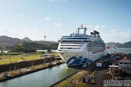 公主邮轮取消2021年两个邮轮项目和部分航线计划