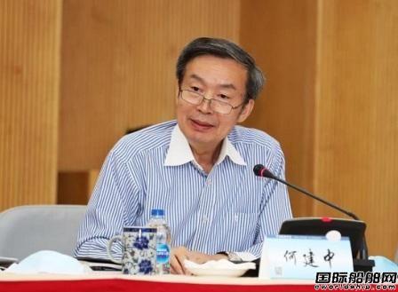 中国航海智库成立大会举行