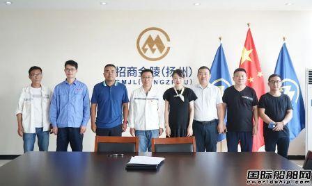 扬州金陵获2艘7490吨不锈钢化学品船订单