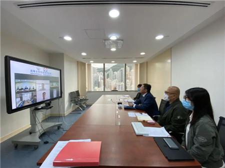 香港外代与华光海运签署战略合作协议