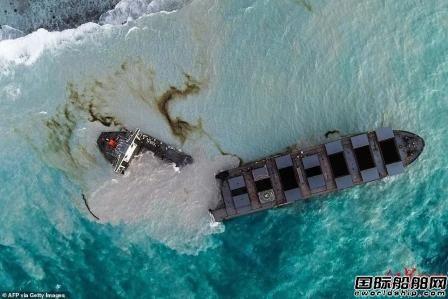 日本散货船触礁漏油事故赔偿金或不超过6517万美元
