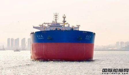大船集团交付中远海能首制新一代15万吨原油船