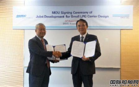 大韩造船与DNV GL合作联合开发小型LPG船